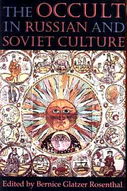 The Occult in Russian and Soviet Culture, Gurdjieff, Fourth Way